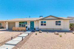 Photo of 7817 E Palm Lane, Scottsdale, AZ 85257 (MLS # 5914745)
