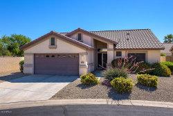 Photo of 4079 N 162nd Drive, Goodyear, AZ 85395 (MLS # 5914778)