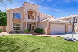 Photo of 7247 W Pershing Avenue, Peoria, AZ 85381 (MLS # 5914783)