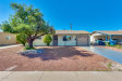 Photo of 2829 W Banff Lane, Phoenix, AZ 85053 (MLS # 5914929)