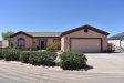 Photo of 10559 W Fernando Drive, Arizona City, AZ 85123 (MLS # 5914965)