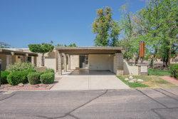 Photo of 6 W Casa Hermosa Drive, Phoenix, AZ 85021 (MLS # 5914978)