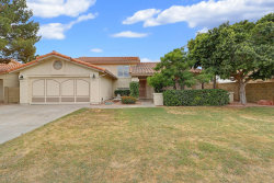 Photo of 7045 W Bloomfield Road, Peoria, AZ 85381 (MLS # 5914992)