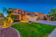 Photo of 3706 E Jaguar Avenue, Gilbert, AZ 85298 (MLS # 5915009)