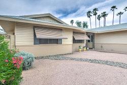 Photo of 4515 S Butte Avenue, Tempe, AZ 85282 (MLS # 5915098)