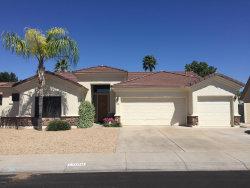 Photo of 13186 W Granada Road, Goodyear, AZ 85395 (MLS # 5915179)