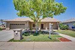 Photo of 1212 W Howe Street, Tempe, AZ 85281 (MLS # 5915265)