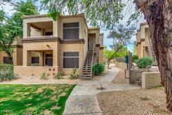 Photo of 11375 E Sahuaro Drive, Unit 1089, Scottsdale, AZ 85259 (MLS # 5915302)