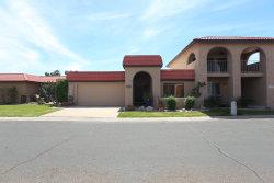 Photo of 7923 E Sage Drive, Scottsdale, AZ 85250 (MLS # 5915438)