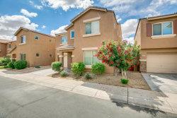 Photo of 9551 E Belmont Avenue, Mesa, AZ 85208 (MLS # 5915467)