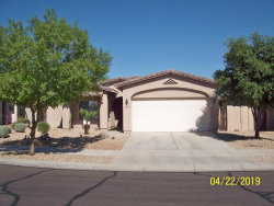 Photo of 15309 N 137th Lane, Surprise, AZ 85379 (MLS # 5915522)