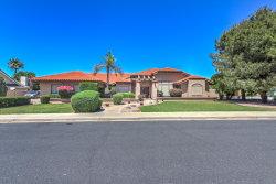 Photo of 3214 E Encanto Street, Mesa, AZ 85213 (MLS # 5915645)
