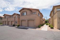Photo of 805 S Sycamore Street, Unit 238, Mesa, AZ 85202 (MLS # 5915689)