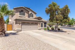 Photo of 534 E Kyle Court, Gilbert, AZ 85296 (MLS # 5915700)