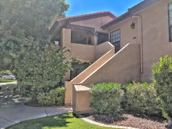 Photo of 1351 N Pleasant Drive, Unit 2026, Chandler, AZ 85225 (MLS # 5916295)