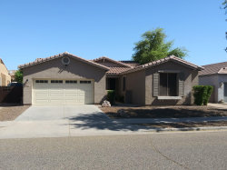 Photo of 7420 W Pioneer Street, Phoenix, AZ 85043 (MLS # 5916310)