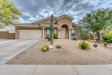 Photo of 10335 E Acacia Drive, Scottsdale, AZ 85255 (MLS # 5916556)