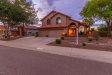 Photo of 2022 E Diamond Drive, Tempe, AZ 85283 (MLS # 5916899)