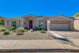 Photo of 4241 E Chestnut Lane, Gilbert, AZ 85298 (MLS # 5917049)