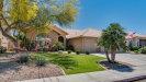 Photo of 4195 W Laredo Street, Chandler, AZ 85226 (MLS # 5918000)