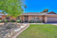 Photo of 3017 W Gail Road, Phoenix, AZ 85029 (MLS # 5918291)