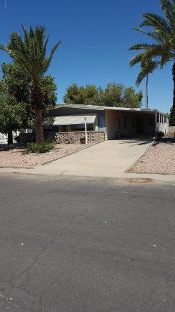 Photo of 8834 E Illinois Avenue, Sun Lakes, AZ 85248 (MLS # 5918866)