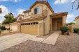 Photo of 13642 W Desert Flower Drive, Goodyear, AZ 85395 (MLS # 5920366)