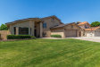 Photo of 6944 W Bloomfield Road W, Peoria, AZ 85381 (MLS # 5920638)