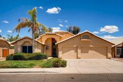 Photo of 2421 N 127th Avenue, Avondale, AZ 85392 (MLS # 5921774)