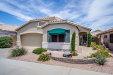 Photo of 17666 W Wildberry Drive, Surprise, AZ 85374 (MLS # 5922948)