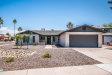 Photo of 2631 W Monte Avenue, Mesa, AZ 85202 (MLS # 5924629)