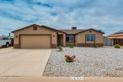 Photo of 12411 W Cabrillo Drive, Arizona City, AZ 85123 (MLS # 5924933)