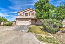 Photo of 1946 N 104th Drive, Avondale, AZ 85392 (MLS # 5925152)