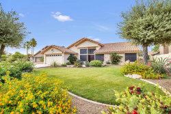 Photo of 174 W La Vieve Lane, Tempe, AZ 85284 (MLS # 5925554)