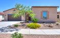 Photo of 316 N Rainbow Way, Casa Grande, AZ 85194 (MLS # 5925617)