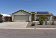 Photo of 10925 W Cambria Circle, Arizona City, AZ 85123 (MLS # 5925907)