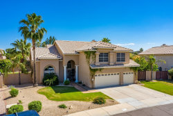 Photo of 925 W Kathleen Road, Phoenix, AZ 85023 (MLS # 5926399)
