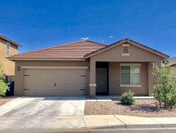 Photo of 24417 W Sheraton Lane, Buckeye, AZ 85326 (MLS # 5926928)