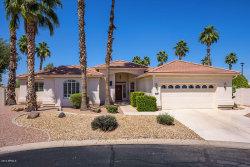 Photo of 15246 W Fairmount Avenue, Goodyear, AZ 85395 (MLS # 5926997)