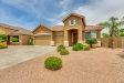 Photo of 10432 W Cashman Drive, Peoria, AZ 85383 (MLS # 5927022)