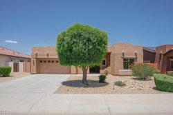 Photo of 15632 W Meadowbrook Avenue, Goodyear, AZ 85395 (MLS # 5927365)