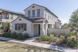Photo of 1639 N 209th Avenue, Buckeye, AZ 85396 (MLS # 5927426)