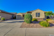 Photo of 5988 W Yorktown Way, Florence, AZ 85132 (MLS # 5927484)