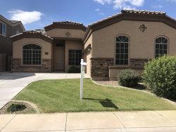 Photo of 881 E Rawhide Court, Gilbert, AZ 85296 (MLS # 5927644)