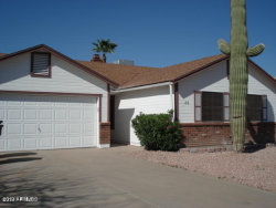 Photo of 130 W Ivyglen Street, Mesa, AZ 85201 (MLS # 5927664)
