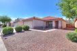 Photo of 620 W Casa Mirage Drive, Casa Grande, AZ 85122 (MLS # 5927846)