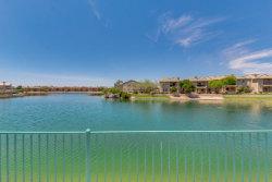 Photo of 16034 S 11th Place, Phoenix, AZ 85048 (MLS # 5928159)
