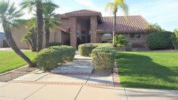 Photo of 4202 W Paradise Lane, Phoenix, AZ 85053 (MLS # 5928177)