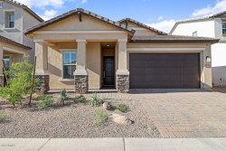 Photo of 6618 E Marisa Lane, Phoenix, AZ 85054 (MLS # 5928209)