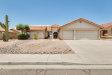 Photo of 12642 S 40th Street, Phoenix, AZ 85044 (MLS # 5928238)